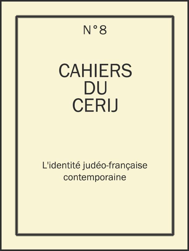 Analyse spectrale de l'identité judéo-française contemporaine