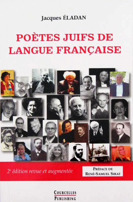 Poètes juifs de langue française